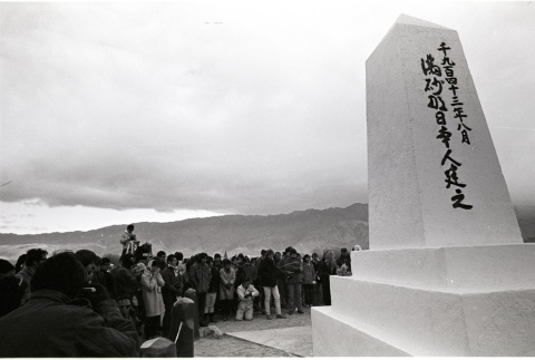 Pilgrimage ceremony in front the Manzanar Cemetery Momunent (ddr-manz-3-8)
