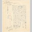Letter sent to T.K. Pharmacy from Granada (Amache) concentration camp (ddr-densho-319-239)