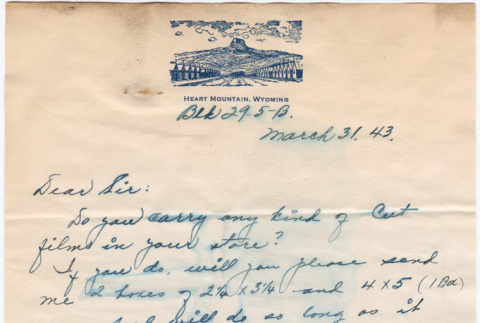 Letter sent to T.K. Pharmacy from Heart Mountain concentration camp (ddr-densho-319-314)
