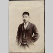 Portrait of a young man in Japan (ddr-densho-259-60)