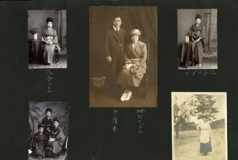 Kamie Taenaka and her family in Japan (ddr-csujad-25-220)