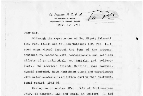 Letter from Eji Suyama to Pacific Citizen (ddr-csujad-24-92)