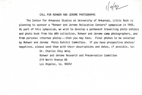 [Leaflets related to Rohwer Arkansas Relocation Center] (ddr-csujad-1-48)