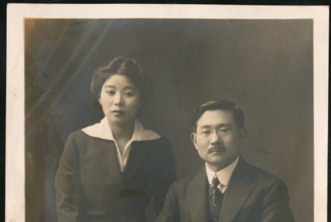 Portrait of a man and woman (ddr-densho-395-47)