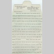 Letter from Issei man to wife (February 15, 1943) (ddr-densho-140-158)