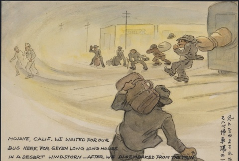 Painting of internees waiting to transfer to buses (ddr-manz-2-40)