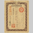 Japanese Passport for Masa Kosai with stamps for entry at Seattle, Washington on October 23, 1918, January 21, 1921, February 10, 1926, September 21, 1938, May 18, 1941 (ddr-densho-349-46)