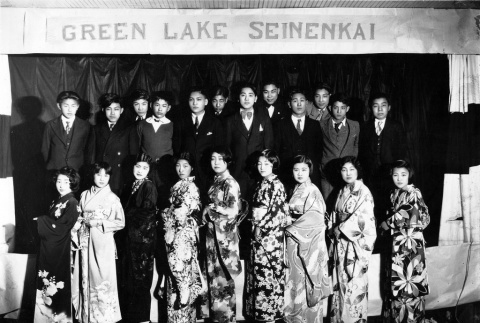 Green Lake Young People's Club (ddr-densho-136-2)