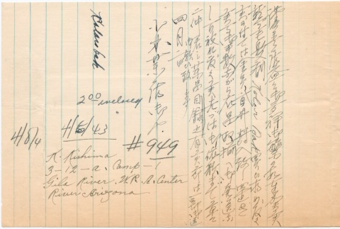 Letter sent to T.K. Pharmacy from Gila River concentration camp (ddr-densho-319-275)