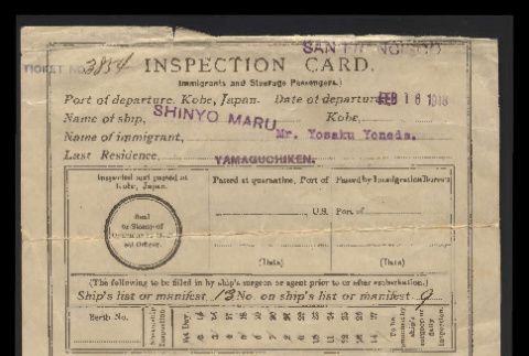 Inspection card (immigrants and steerage passengers) (ddr-csujad-55-2011)