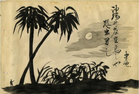Painting and calligraphy done by a Japanese prisoner of war (ddr-densho-179-180)