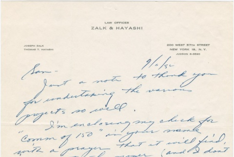 Letter adding a contribution to the gift fund for Larry and Guyo Tajiri (ddr-densho-338-403)