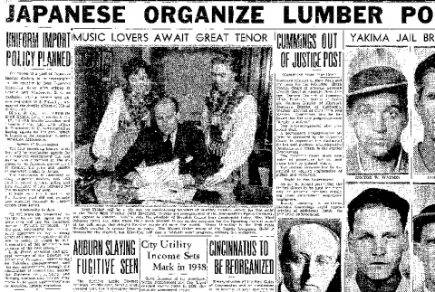 Japanese Organize Lumber Pool Here. Uniform Import Policy Planned. (December 31, 1938) (ddr-densho-56-486)