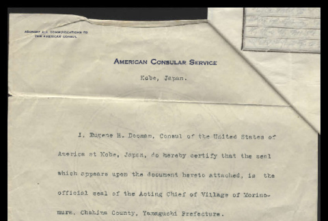 Notarization from Eugene H. Dooman, Consul of the United States of America at Kobe, Japan (ddr-csujad-55-2013)