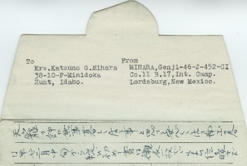 Letter in Japanese from Issei man to wife (ddr-densho-140-170)
