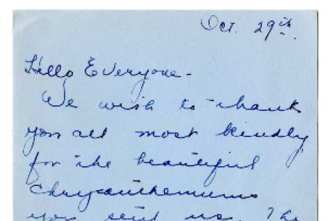 Letter from Susanne [Freitas] to the Okine Family, October 29, 1947 (ddr-csujad-5-215)