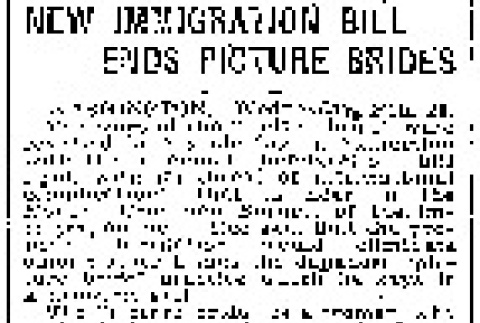New Immigration Bill Ends Picture Brides (February 23, 1916) (ddr-densho-56-278)