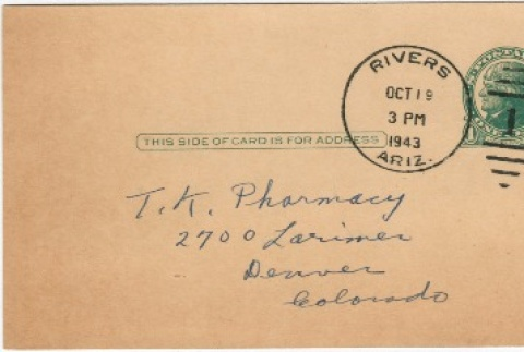 Letter sent to T.K. Pharmacy from Gila River concentration camp (ddr-densho-319-303)