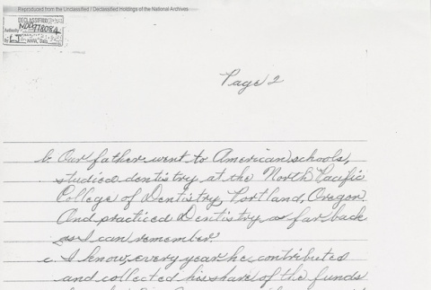 Letter from William K. Koyama from the Minidoka Concentration Camp to the United States Attorney Carl C. Donaugh asking him to parole his father, Keizaburo Koyama. Page 2 of 4. (ddr-one-5-166)