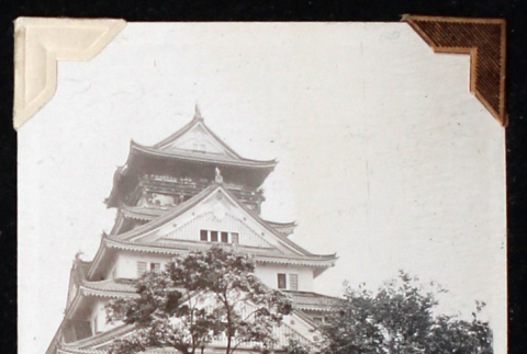Large building surrounded by greenery (ddr-densho-404-96)