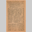 The Lordsburg Times Issue No. 233, May 26, 1943 (ddr-densho-385-23)