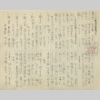 Letter in Japanese from Issei man (ddr-densho-140-173)