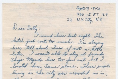 Letter to Sally Domoto from Kan Domoto (ddr-densho-329-156)