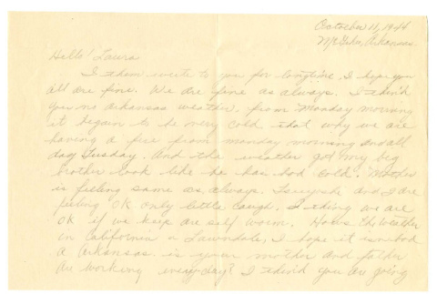 Letter from Emiko [Amy] Terada to Miss Laura Thomas, October 11, 1944 (ddr-csujad-4-21)