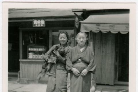 Two women and two dogs (ddr-densho-348-18)