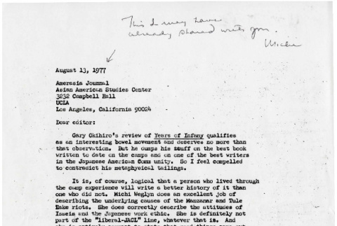 Letter from William Hohri to Amerasia Journal, August 13, 1977 (ddr-csujad-24-84)