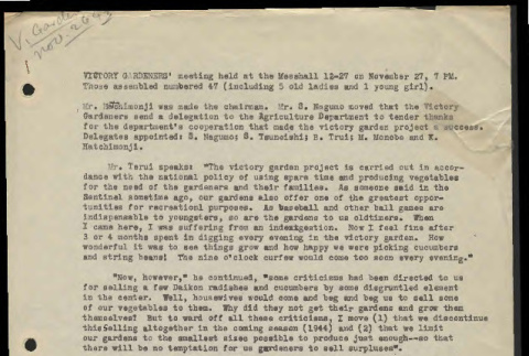 Minutes from Heart Mountain Victory Gardeners' meeting, November 26, 1943 (ddr-csujad-55-672)