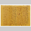 Letter from Megumi Sasaki  to Mr. S. Okine, January 22, 1948 [in Japanese] (ddr-csujad-5-244)