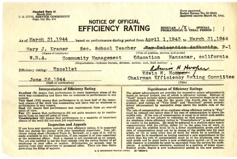 Notice of Official Efficiency Rating form (ddr-manz-8-13)