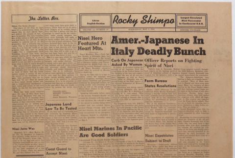 Front page of Rocky Shimpo (ddr-densho-122-779)