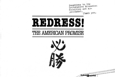 Redress!: the American promise (ddr-csujad-1-204)