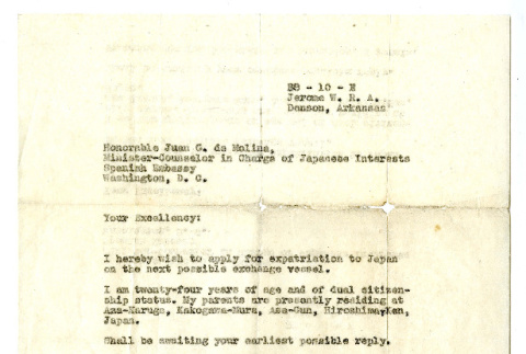 Letter from George Naohara to Juan G. de Molina, Minister Counselor in Charge of Japanese Interests, Spanish Embassy, 1944 (ddr-csujad-38-570)