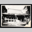 View of a building surrounded by trees (ddr-densho-404-132)