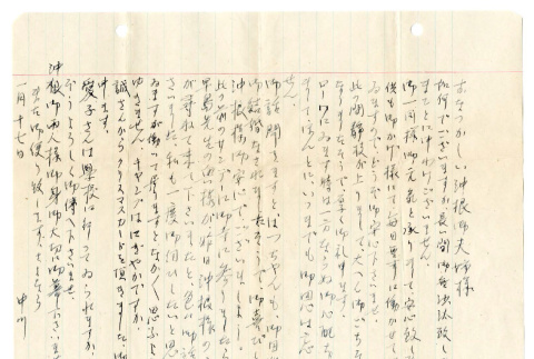 Letter from Mrs. T. Nakagawa to Mr. and Mrs. Okine, January 17, [1946], [in Japanese] (ddr-csujad-5-188)