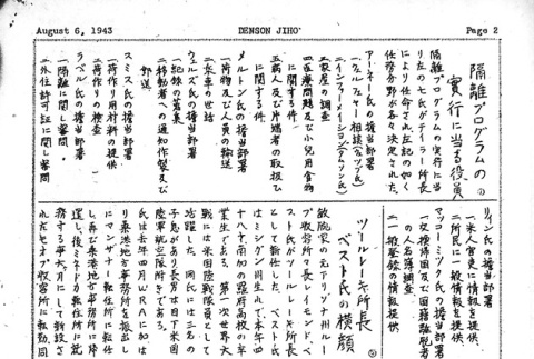 Page 10 of 12 (ddr-densho-144-87-master-882ac78196)