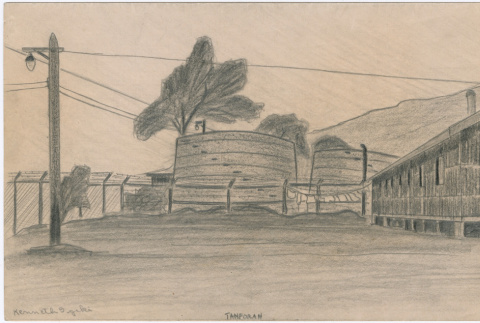 Water tanks and buildings in Tanforan Assembly Center (ddr-densho-392-40)