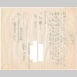 Letter sent to T.K. Pharmacy from Granada (Amache) concentration camp (ddr-densho-319-254)