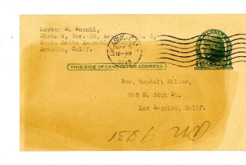 Letter from Lester Suzuki to Brother [Wendell L.] Miller, May 4, 1942 (ddr-csujad-20-3)
