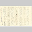 Letter from Joikichi Yamanaka to Mr. S. Okine, April 13, 1948 [in Japanese] (ddr-csujad-5-242)