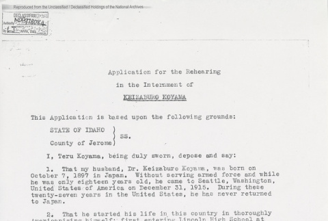 Application for the Rehearing in the internment of Keizaburo Koyama. Page 1 of 2. (ddr-one-5-201)