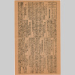 The Lordsburg Times Issue No. 222, May 14,1943 (ddr-densho-385-33)