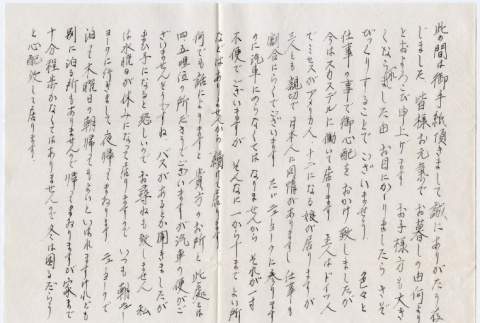 Letter to Sally Domoto from Yamaguchi (ddr-densho-329-284)