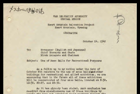 Memo from C.E. Rachford, Project Director, Heart Mountain Relocation Project, to newspaper (English and Japanese), chief stewards and chefs, block managers and chairmen, October 14, 1942 (ddr-csujad-55-621)