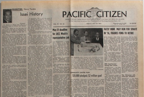 Pacific Citizen, Vol. 78, No. 20 (May 24, 1974) (ddr-pc-46-20)
