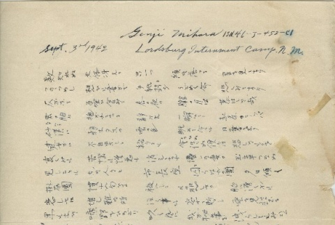 Japanese poetry from Issei man to wife (September 3, 1942) (ddr-densho-140-172)